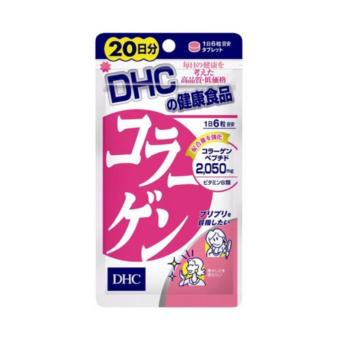 DHC Collagen Tablet 20 Days Price Philippines