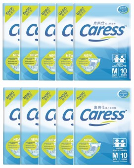 Harga Caress Basic Adult Diaper Medium 10's pack of 10