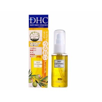 DHC DEEP CLEANSING OIL Price Philippines