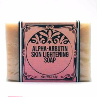 NNZN Skin Care (ALPHA-ARBUTIN SOAP) Price Philippines