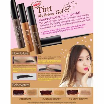 Korea Tint My Brows Gel (Light Brown) 5g Price Philippines