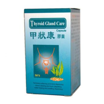 Harga Thyroid Gland Care, 400mg, Bottle of 50