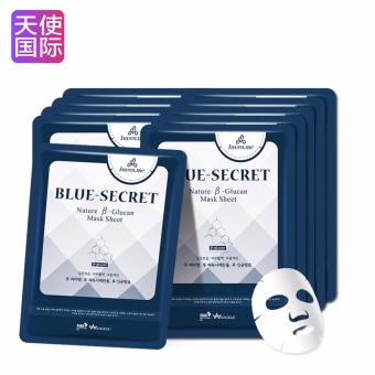 Inven.Me Korean Facial Mask (pack of 10) 100% Pure Cotton Cupra Sheet Mask, Anti-Aging, Anti-Wrinkle, Deep Hydrating Face Mask for Deep Moisturizing