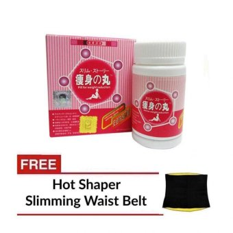 Japan Hokkaido Slimming Capsules Bottle of 40 with FREE SlimmingWaist Belt