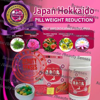 Japan Hokkaido Weight Loss Slimming Yellow Green Pills 40s