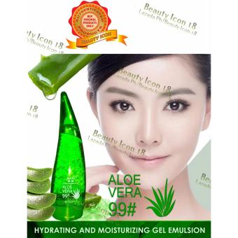 Jia Liu Natural Aloe Vera Moisturizing Repair Gel 250ml - 4