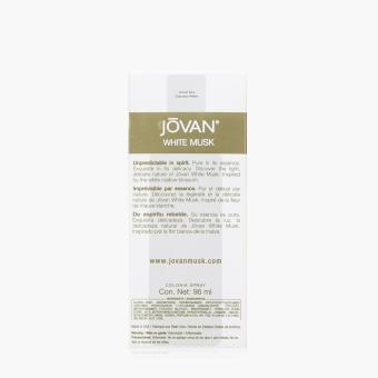 Jovan White Musk Cologne Concentrate Spray for Women 96 mL - 3