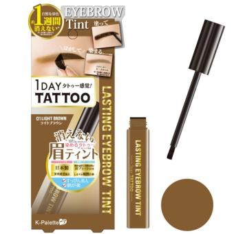 K-palette 1 day Tattoo lasting Eyebrow Tint 01 Light Brown