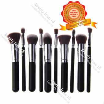 Kabuki 10 Pcs Professional Soft Make Up Brush Set (Black Silver)