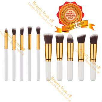 Kabuki 10 Pcs Professional Soft Make Up Brush Set (White Gold)