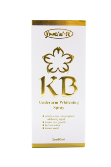 KB Underarm Whitening Spray 60ml