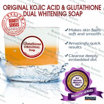 Kojic Acid & Glutathione Dual Whitening/Bleaching Soap 120g Set of 5 - 2