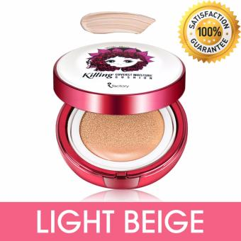 KOREA Killing Coverst HOT magic liquid Cushion (LIGHT BEIGE) 2017 Trending SHADE 21