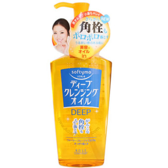 Kose Softymo Deep Cleansing Oil 230ml Price Philippines