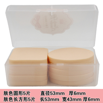 Lameila Foundation wet and dry dual use powder flutter makeup cotton sponge puff