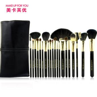 Make-up For you 20 PCs Brushes Cosmetic Make Up Set With LeatherBag Kit (Black)
