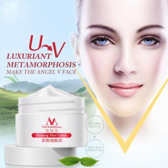 Makiyo Firming Skin Care Powerful V Line Face Slimming Cream 3D Cream Facial Lifting - intl Price Philippines