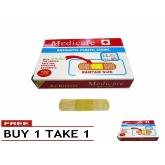 Medicare Antiseptic Plastic Strips First-Aid Band Aid Bandage BUY 1TAKE 1