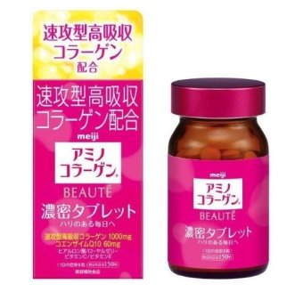 Meiji Beaute Collagen Box 1000mg