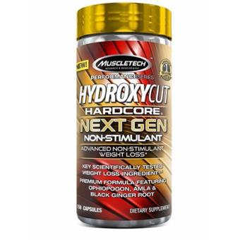 Muscletech Hydroxycut Hardcore Next Gen Non-Stimulant CapsulesBottle of 150 Price Philippines