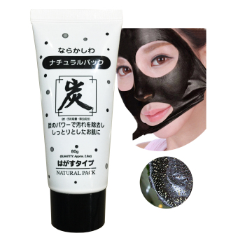 Natural Black Pack Charcoal Acne Blackhead Peel Off Face Mask
