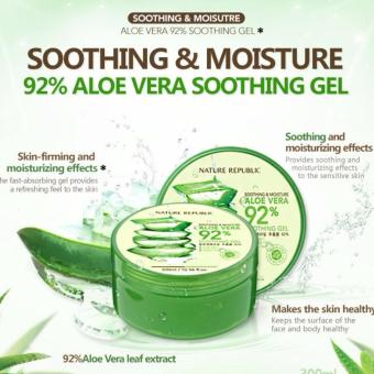 Nature Republic Aloe Vera Soothing Gel Price Philippines