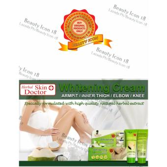New Herbal Skin Doctor Whitening Cream for Armpit, Knees, Elbow, Inner Thigh 50ml