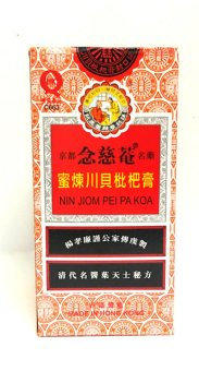 Nin Jiom Pei Pa Koa Sore Throat & Cough Herbal Syrup Medicine150ml ( Honey Loquat Flavored)