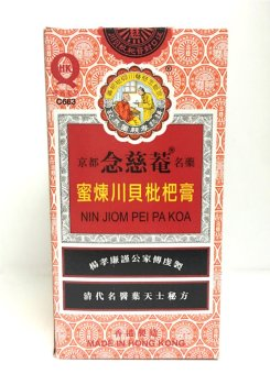 Nin Jiom Pei Pa Koa Sore Throat & Cough Herbal Syrup Medicine300ml ( Honey Loquat Flavored)