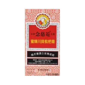 Nin Jiom Pei Pa Koa Sore Throat Syrup 100% Natural 420g