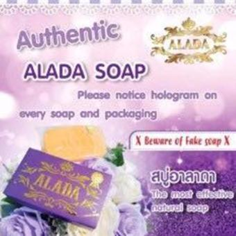 QF Alada Whitening Soap 160g (WITH HOLOGRAM, AUTHENTIC) Price Philippines