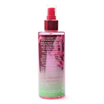 Queen's Secret My Desire Body Mist for Women 250ml with Queen's Secret Pink Chiffon Fine Fragrance Mist for Women 236ml Bundle - picture 2