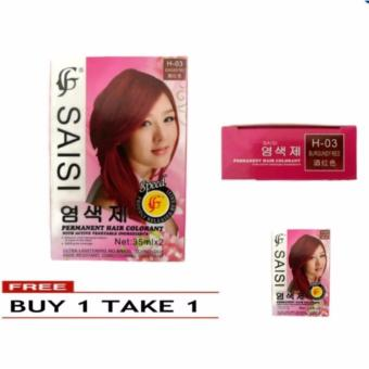 SAISI Permanent Hair Color with Active Vegetable Ingredient (H-03burgundy red) 127g