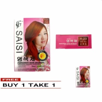 SAISI Permanent Hair Color with Active Vegetable Ingredient (H-23date red) 127g