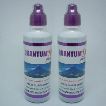 Set of 2 Quantumin Plus 60ml (1200 drops)