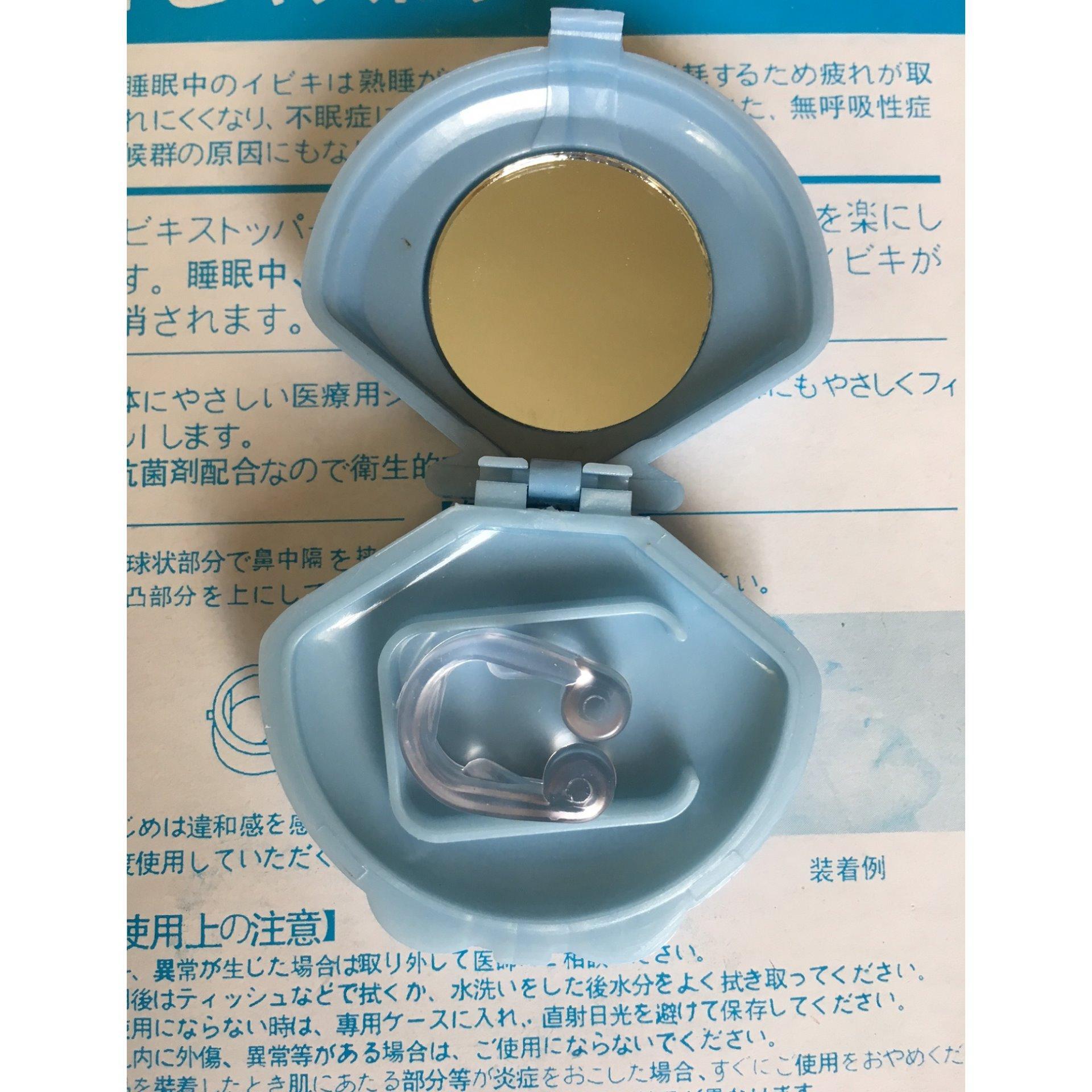 ... Silicon Stop Snoring Nose Clip Anti Snore Sleep Apnea Aid Device ...