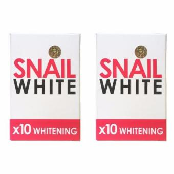Snail White 10x Glutathione Whitening 70g Soap Bundle of 2