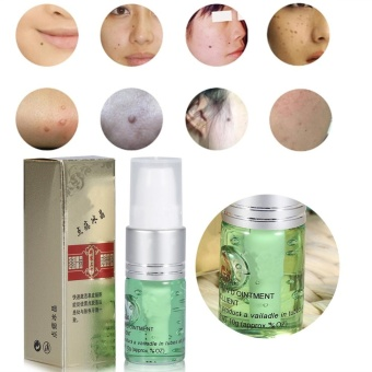 Spot Freckle Mole Removal Repair Aftercare Face Skin Care - intl