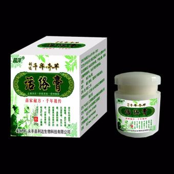 STOPS PAIN! STOPS ITCH! Ointment (15g) White/Green Price Philippines