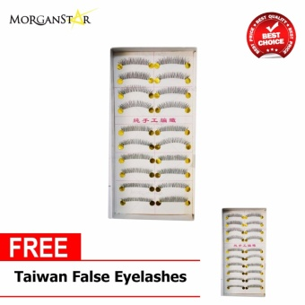 Taiwan False Eyelashes buy one take one