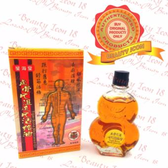Tiger Bone Analgesic Medicated Oil 50ml Price Philippines