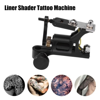 TMISHION Professional Strong Rotary Motor Lightweight Liner ShaderColoring Tattoo Machine - intl