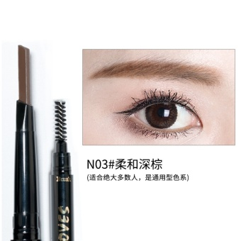 Waterproof lasting does not wear not eyebrow powder spinning eyebrow pencil