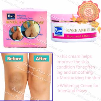 Yoko Moisturizing and Whitening Cream Knee and Elbow 50g Set of 2
