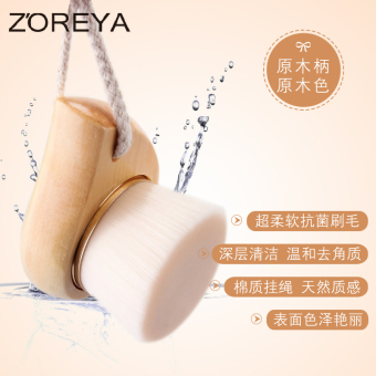 Zhuo Erya deep cleaning to wash your face cleansing instrument Wash Brush