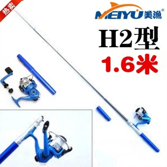 1.6 M Selling Spinning Wheel Set Fishing Rod Fishing Rod FishingRod Pole Portable Pen Type H2