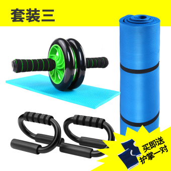 Abdominal wheel ABS round Home abdominal push-ups support