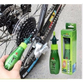 Bike Dustproof DRY Lubricant Oil Cycling Mountain Bike DRY ChainOil dry lube cleaner