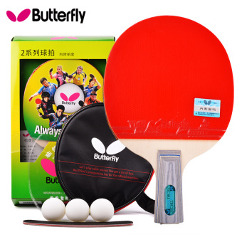 Floor rubber finished product shot Butterfly table tennis racket