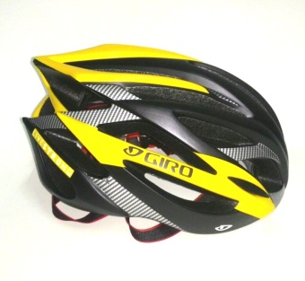 Fortress Road Bike Helmet/Bicycle Helmet (Small-Medium Size Combination)-Yellow